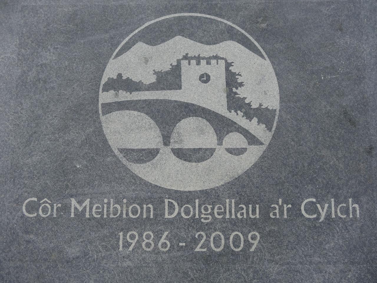 The Parc in Dolgellau - Cor Meibion